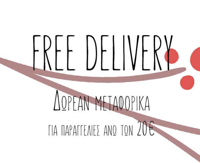 free-delivery-xmas-2017